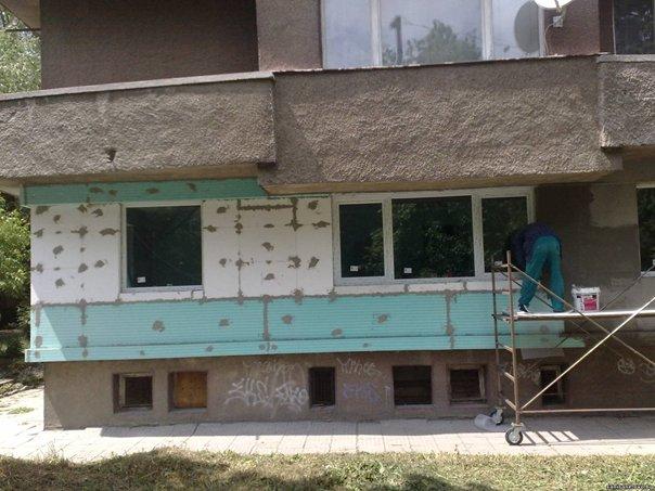 Саниране на сгради